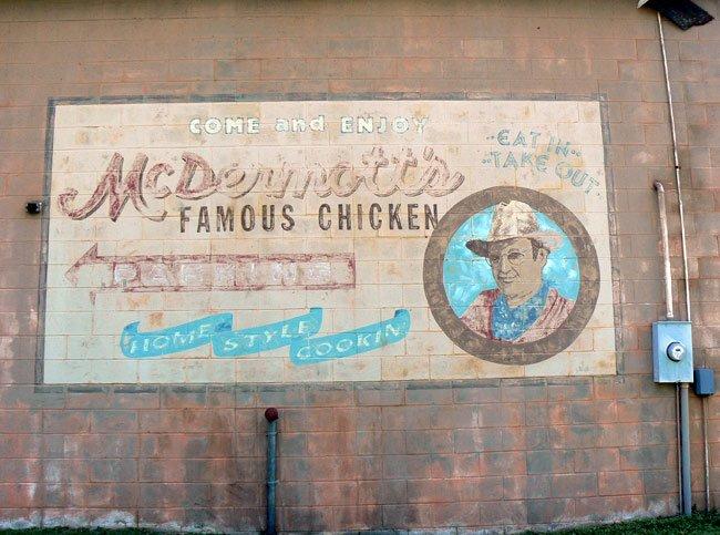 McDermott's Famous Chicken Mural