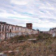 Abney Mill