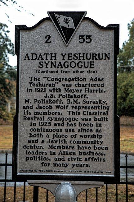Adath Yeshurun Marker