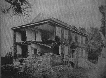 Archdale Hall Plantation