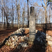 Buford's Massacre Site