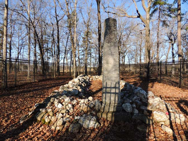 Buford's Massacre Site