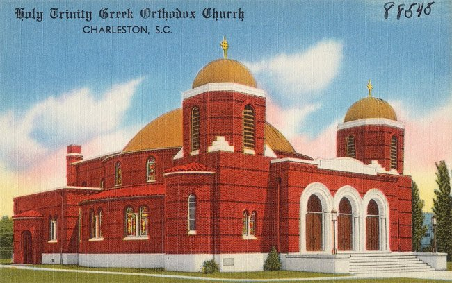Charleston Greek Orthodox Postcard
