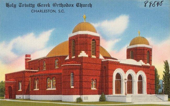Charleston Greek Orthodox Postcard
