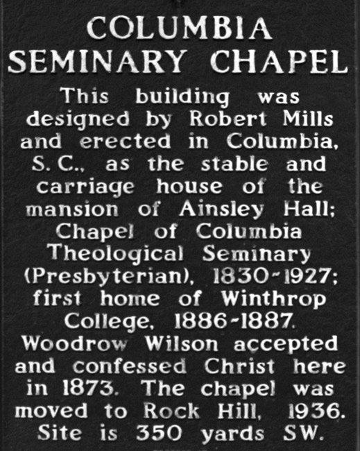 Columbia Theological Seminary Marker