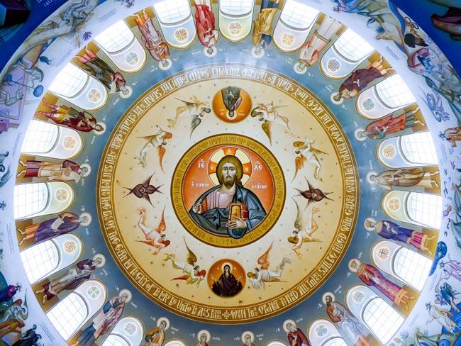 Greek Orthodox Ceiling Columbia