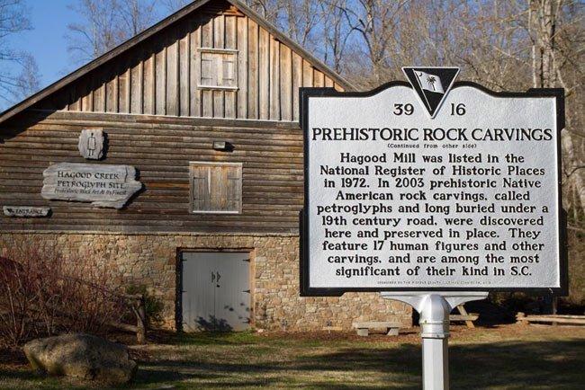 Hagood Mill Rock Carvings