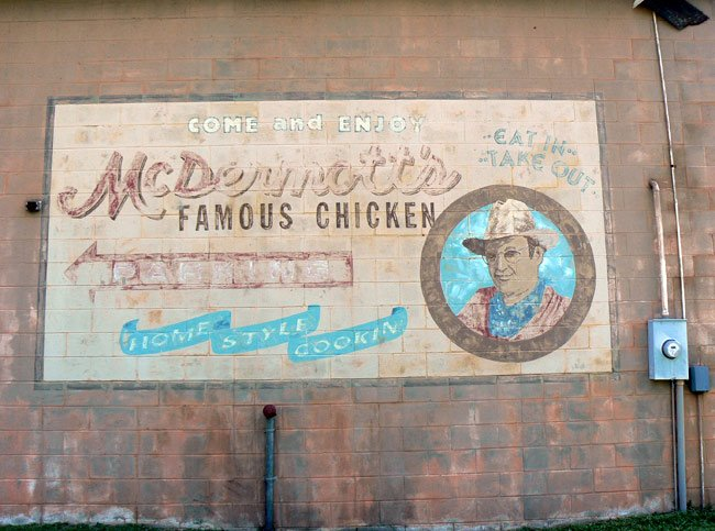 McDermott's Famous Chicken Mural