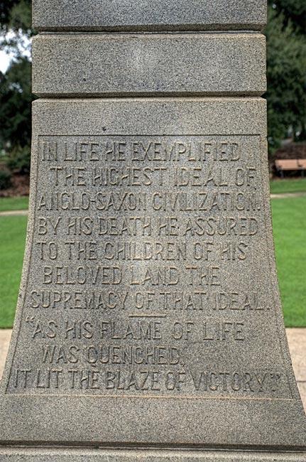 Meriwether-Monument-North-Augusta