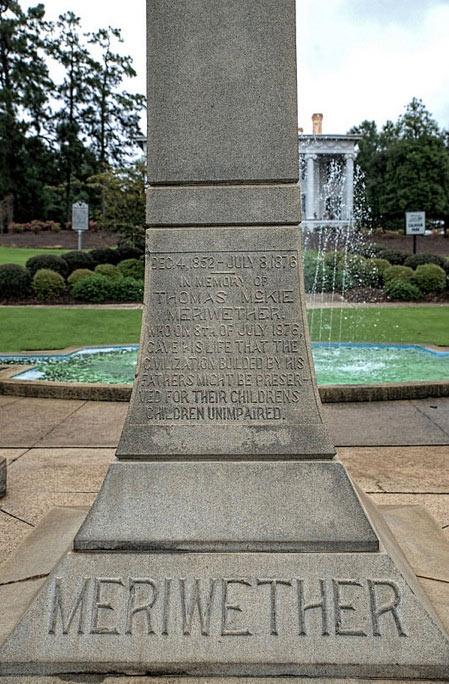 Meriwether Obelisk