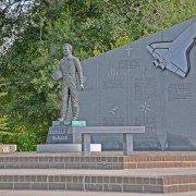 Ronald McNair Sculpture