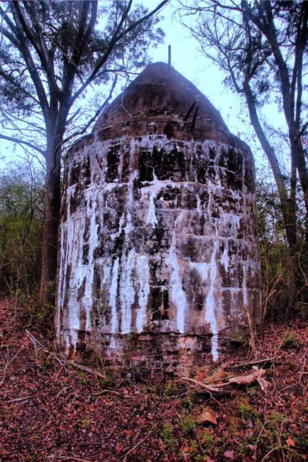 Shivar Springs Cistern