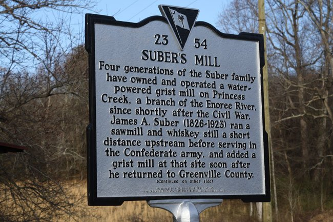 Suber's Mill Marker