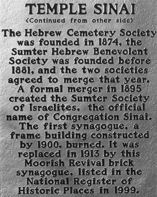 Temple Sinai Marker Back